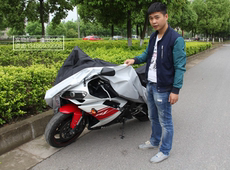 Motorcycle cover 210D