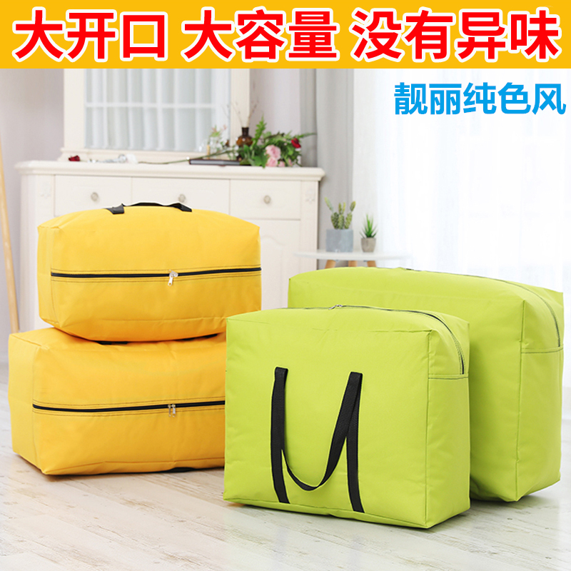 Odorless oxford cloth storage bag large capacity moving packing bag quilt bag travel luggage bag waterproof portable bag
