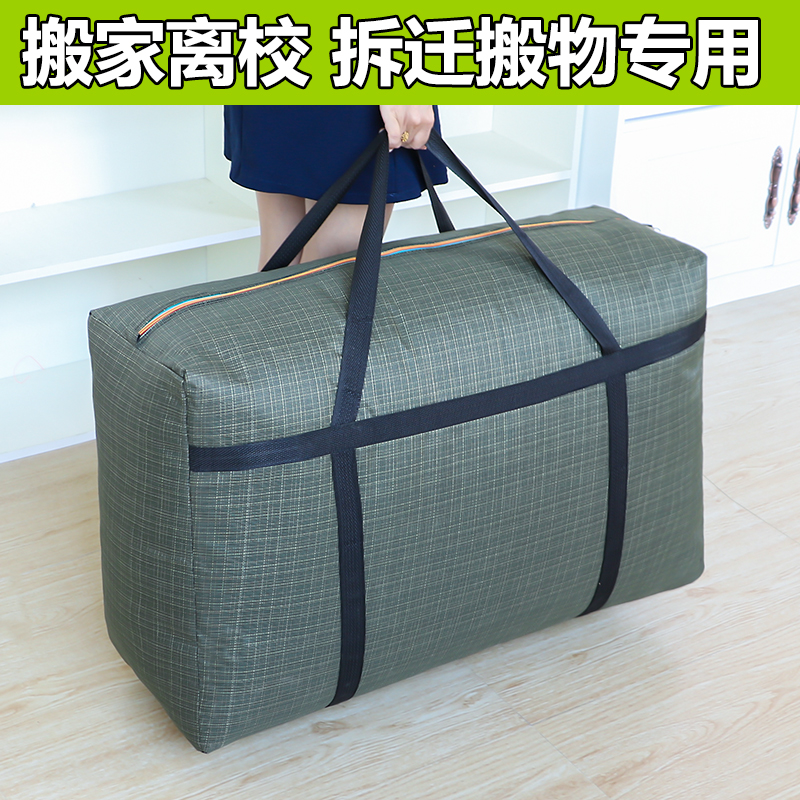 Reinforced thick waterproof printing moving bag woven bag hand luggage bag large size bag folding travel bag