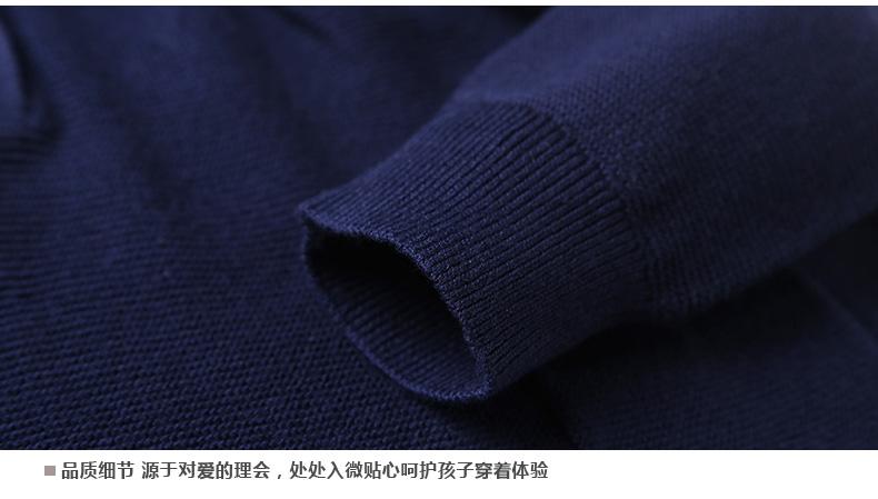 润朵母婴专营店_Bobdog/巴布豆品牌产品评情图