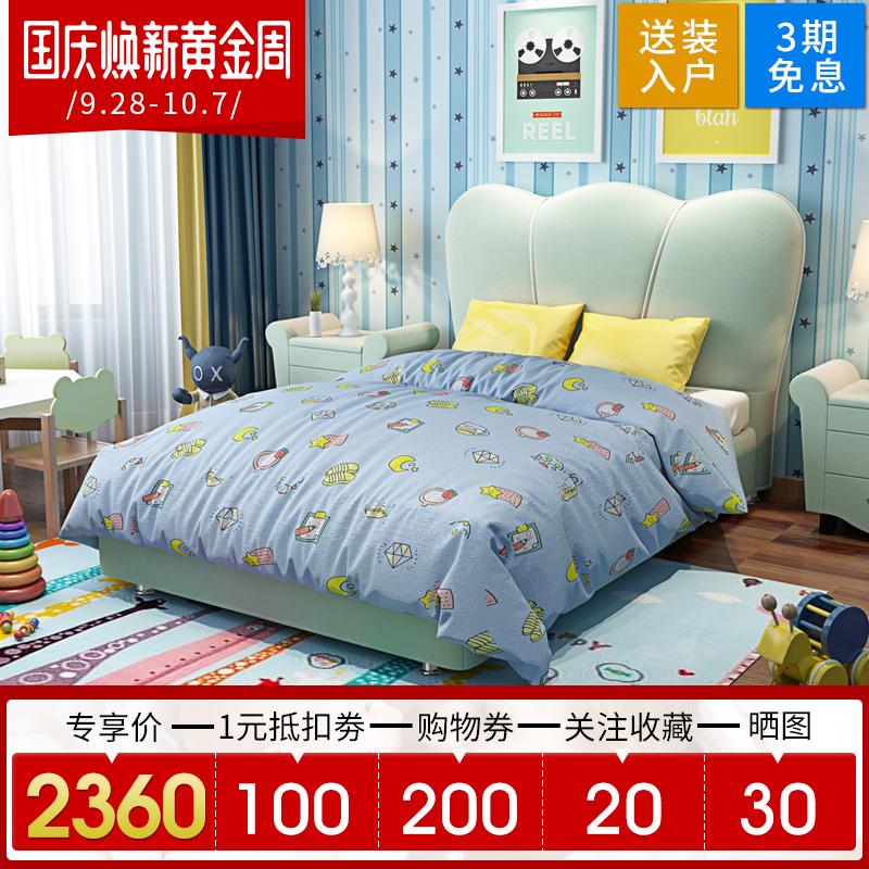美式儿童床男孩女孩公主单人布艺床儿童房家具组合套装1.2米订制