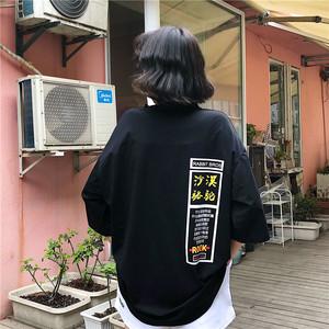 6535棉 沙漠骆驼印花抖音同款个性亚博国际在线娱乐——官方网站入口T恤