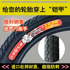 Шины для электрических автомобилей Cheng shin