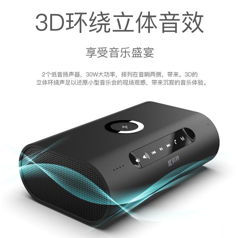 科势X5无线蓝牙音箱便携式手机迷你音响充电宝超重低音炮家用多功能移动电源大功率户外通用随身音响
