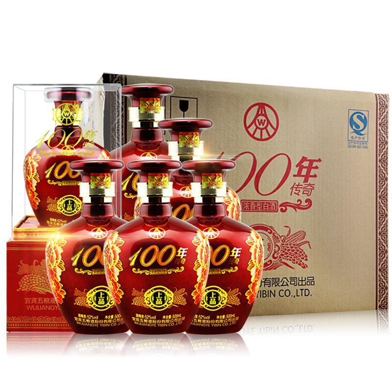 宜宾五粮股份公司出品百100年传奇上品结婚宴喜酒白酒整箱礼盒6瓶