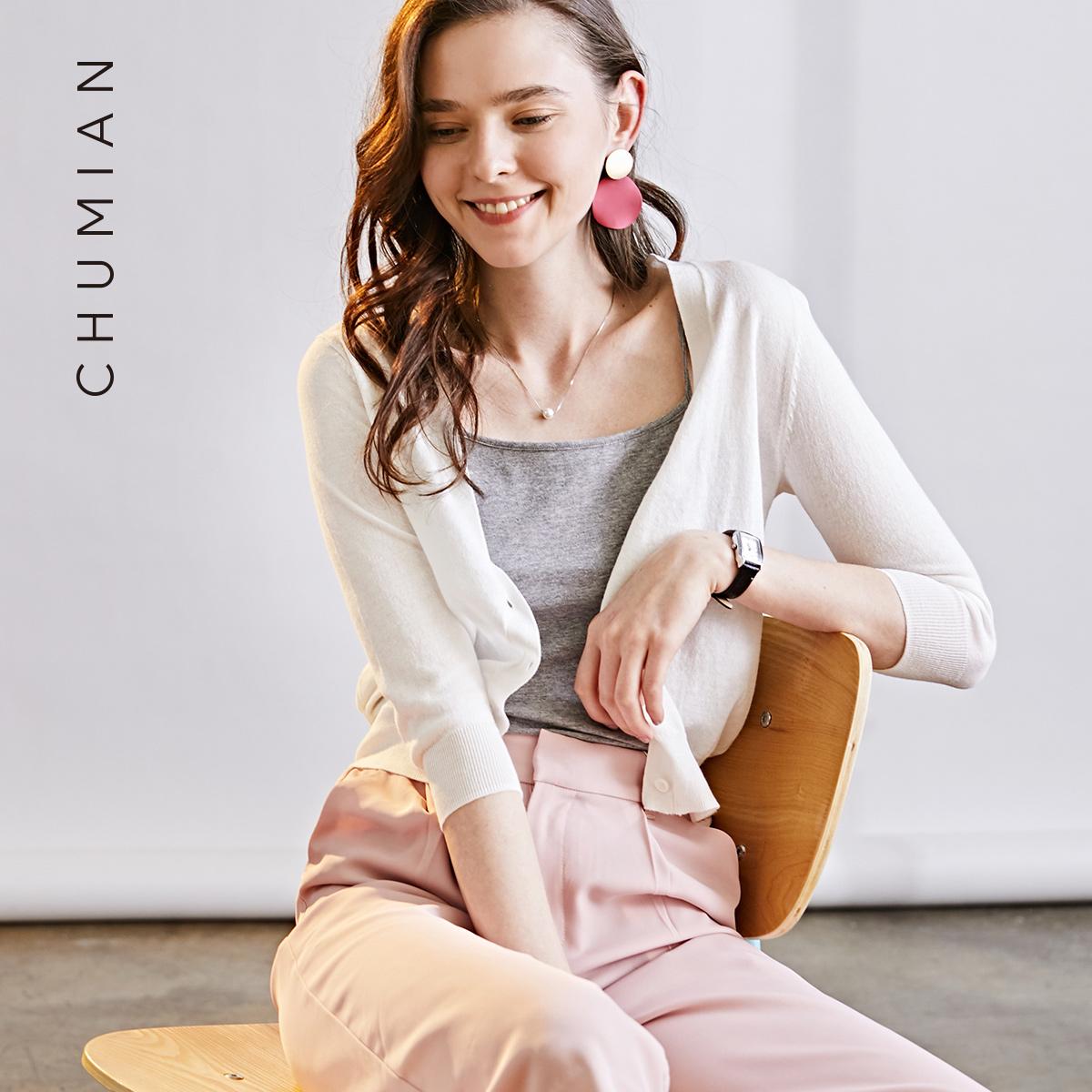 初棉2018秋装新款外搭短款开衫空调衫外套女薄款外披针织开衫女