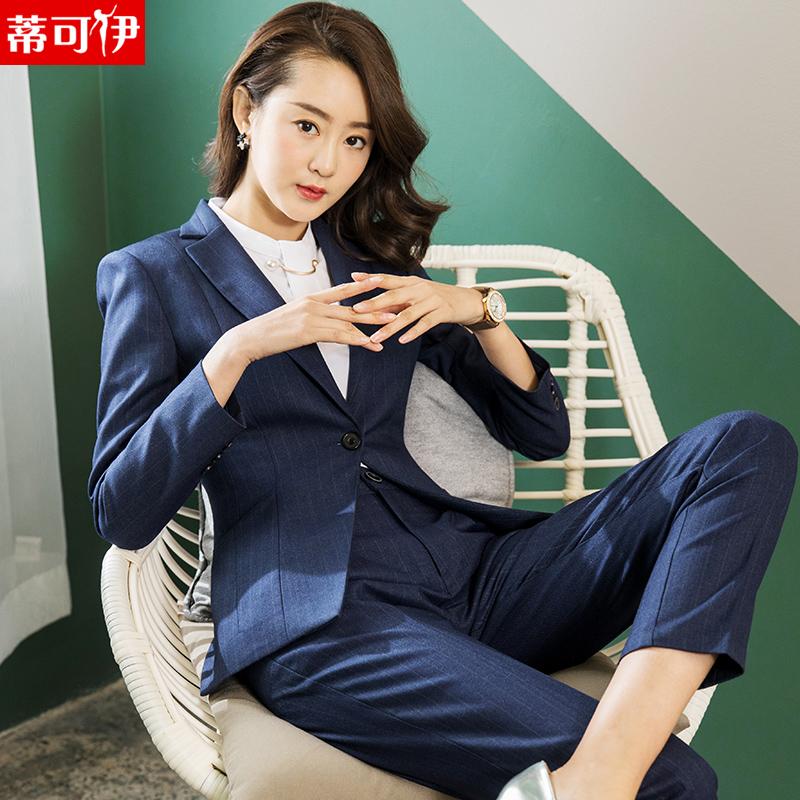 职业套装女装时尚新款长袖西装套装条纹西服正装制服女面试工作服
