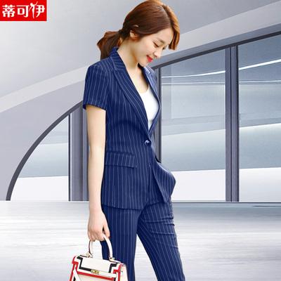 短袖西装套装女装职业套装夏装时尚西服套裙女士OL正装面试工作服