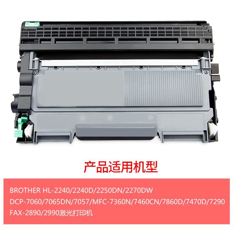 适用兄弟FAX-2890 2990激光传真复印打印一体机硒鼓粉盒墨粉墨盒