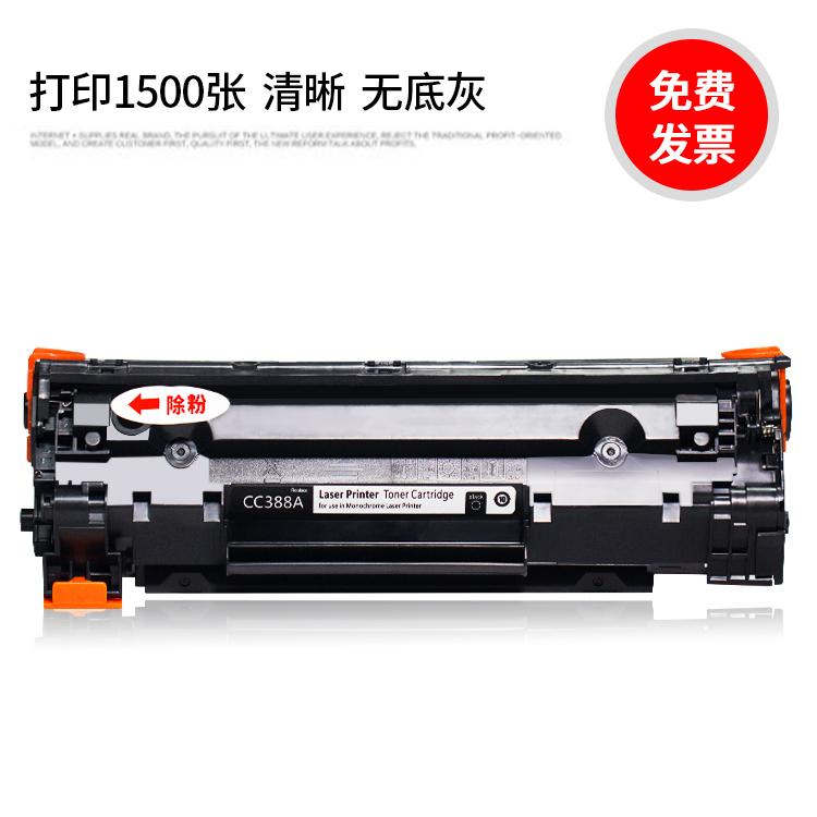 适用mfp惠普M126A硒鼓M126nw打印机HP M128fn-fp-fw墨盒m226dw-dn激光一体机粉盒晒鼓 laserjet pro mfp
