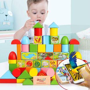 儿童积木玩具1-2岁婴儿宝宝3-6岁女孩男孩多功能拼装木头益智早教