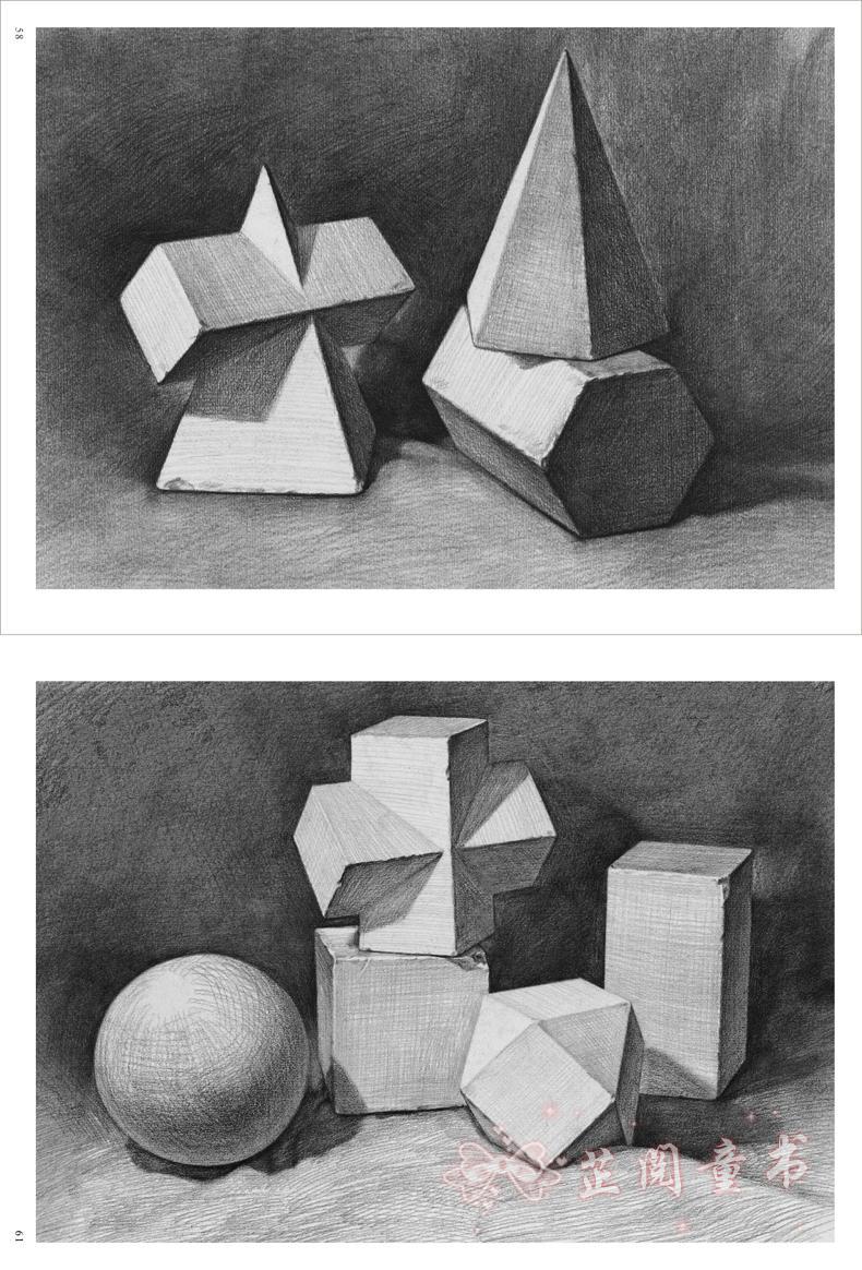 透视规律 明暗变化规律 几何体结构规律 第二章 写生步骤讲解 正方体