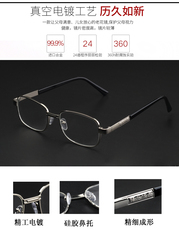 Очки для чтения Mu Jin