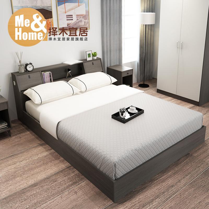 择木宜居 现代简约实木排骨架床1.2 1.5 1.8米储物双人卧室床