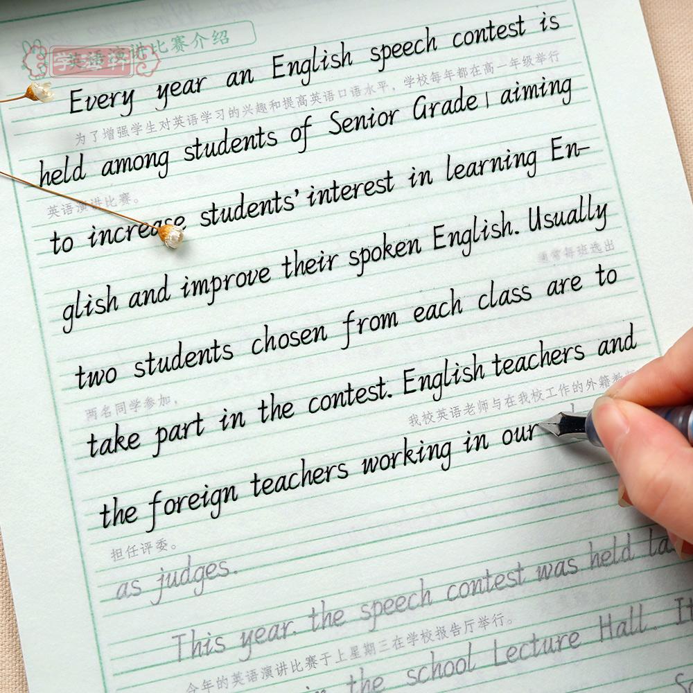 高中生英语中锋作文nba现役最高题材图片