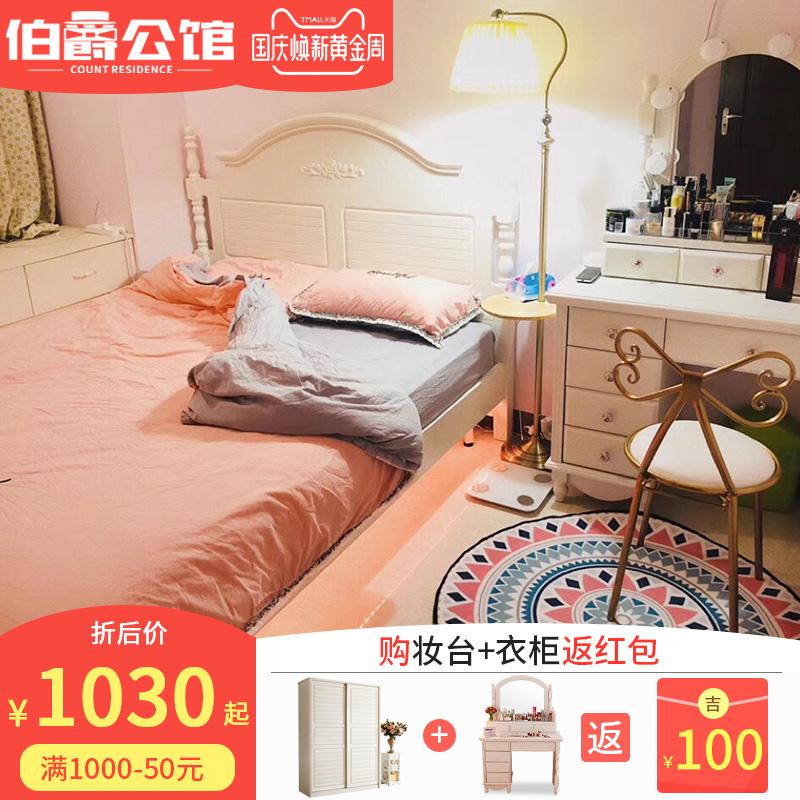伯爵公馆1.8米韩式床网红ins公主床双人床高箱床小户型卧室经济型