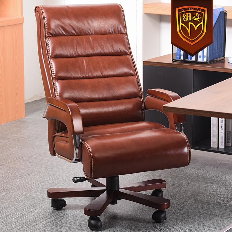 纽麦高档真皮电脑椅家用可躺升降按摩老板转椅办公椅子座椅特价