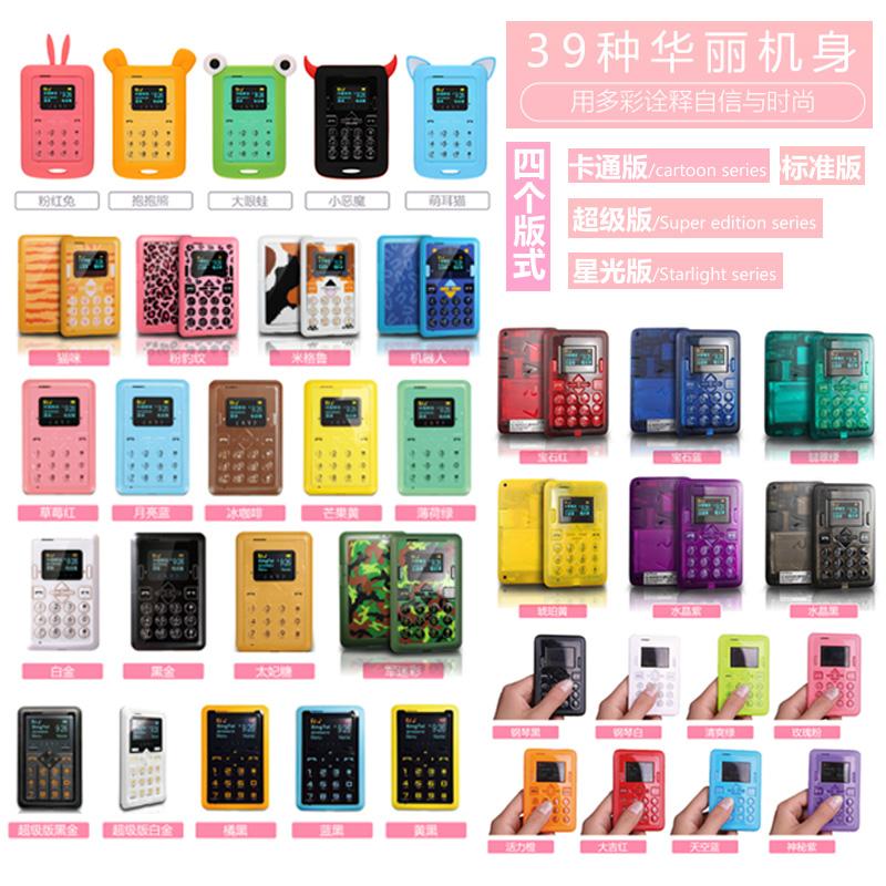 Мобильный телефон Kutch  CARD Phone CM1