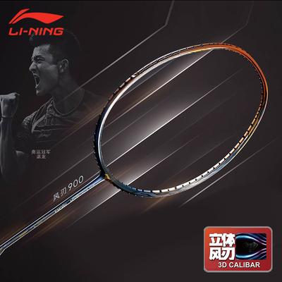 李宁正品羽毛球拍 立体风刃900 B-C 全碳素单拍进攻型谌龙战拍