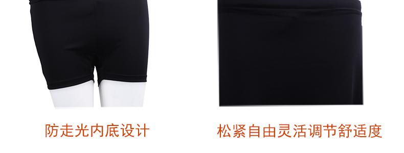 来圣运动专营店_Lining/李宁品牌产品评情图