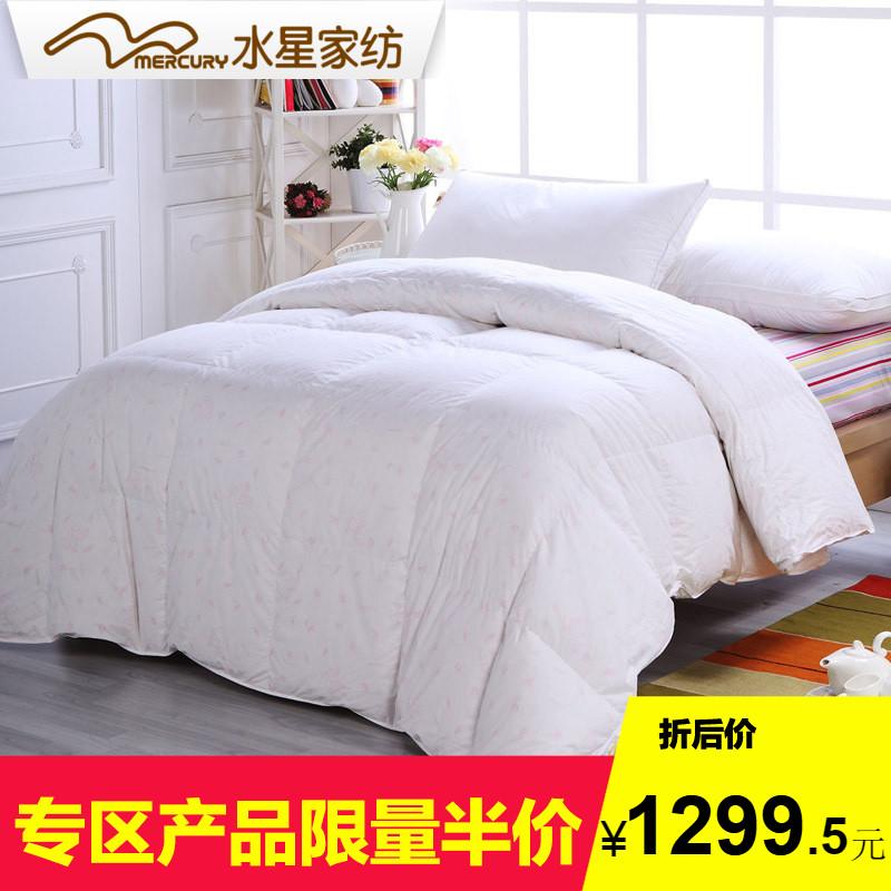 水星家纺羽绒被冬被白鸭绒被加厚保暖双人被子冬季被芯床上用品