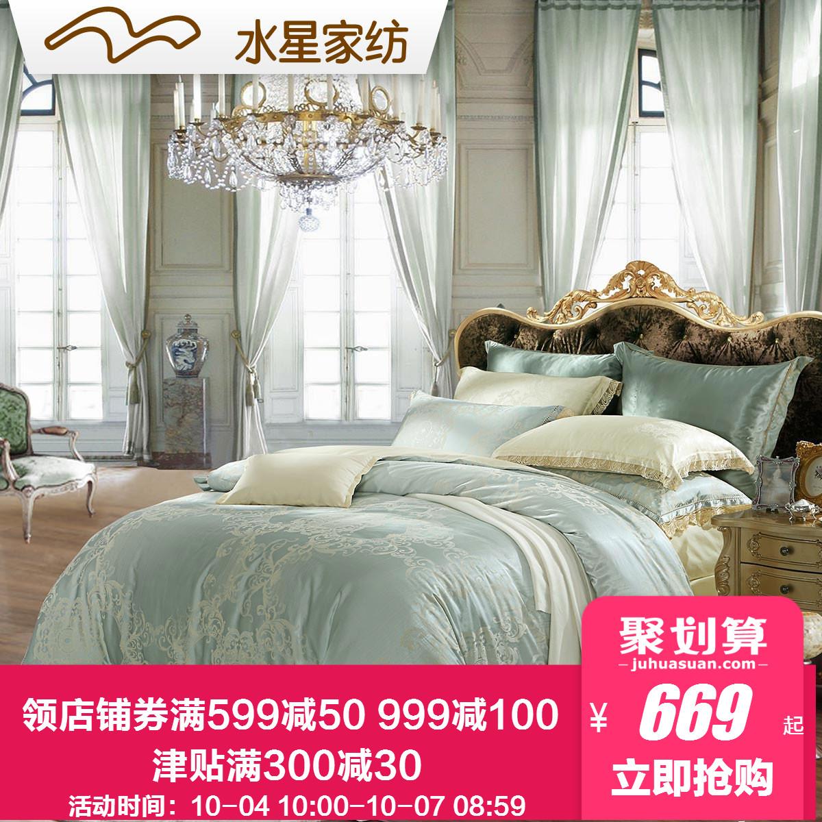 水星家纺大提花四件套简约素色1.8m床单被套结婚床上用品娜缇雅