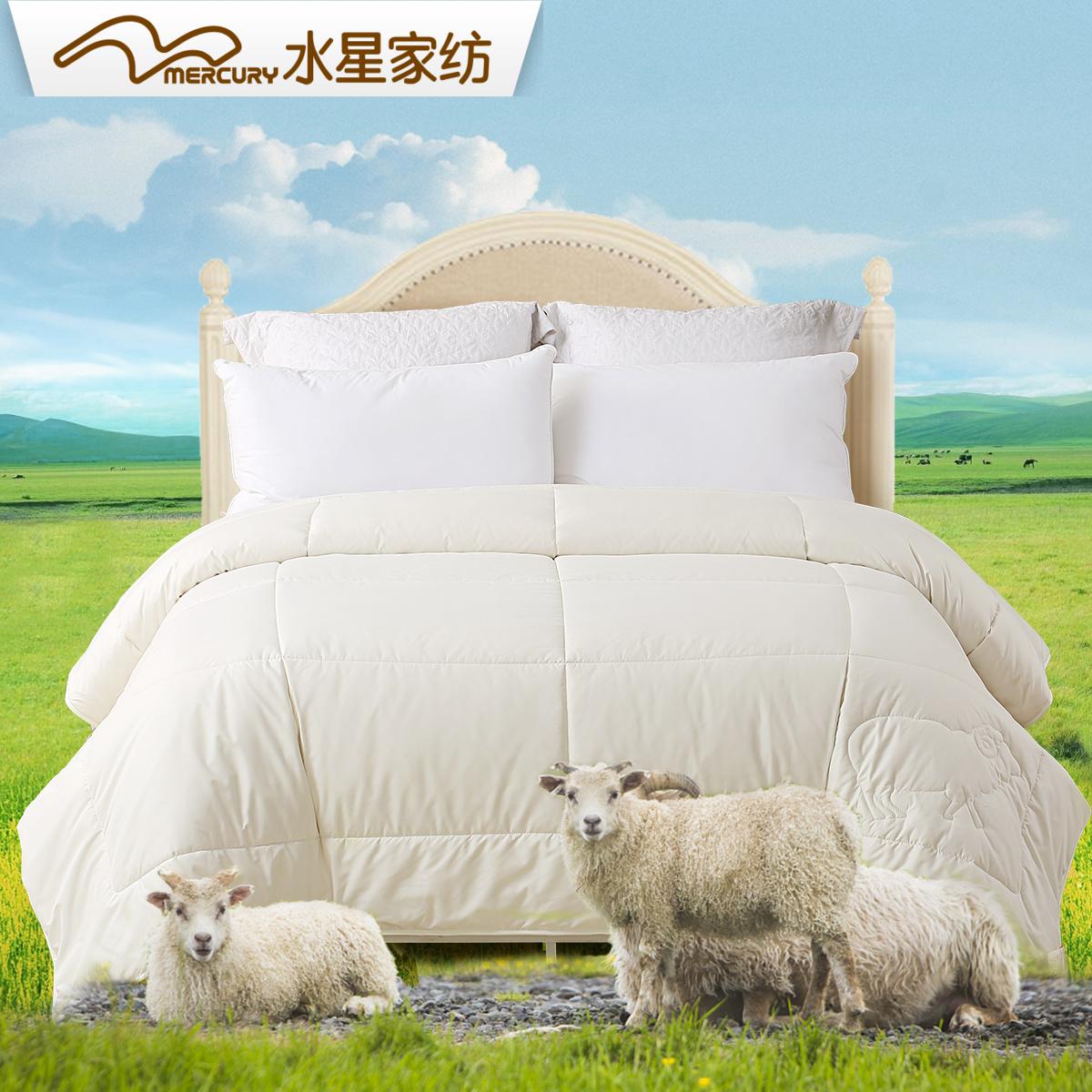 水星家纺 100%羊毛春秋被 加厚纯羊毛被子保暖被芯珍藏欧洲
