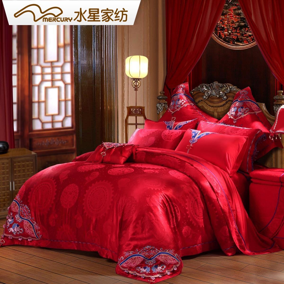 水星家纺床上十件套结婚红色婚庆绣花床品大红床单被套多子多福