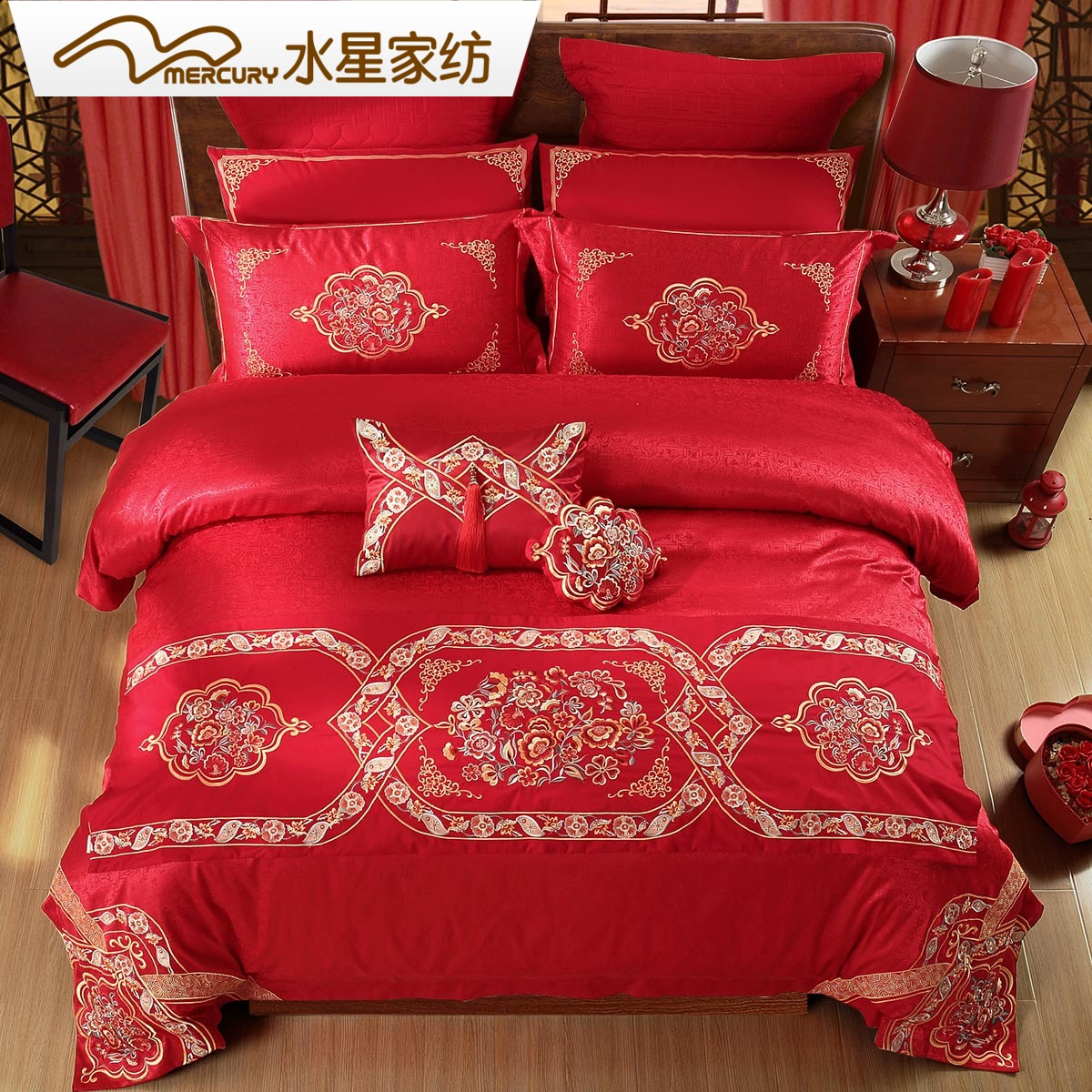 水星家纺婚庆九件套大红色结婚床上用品双人新婚床单被套缘来有喜