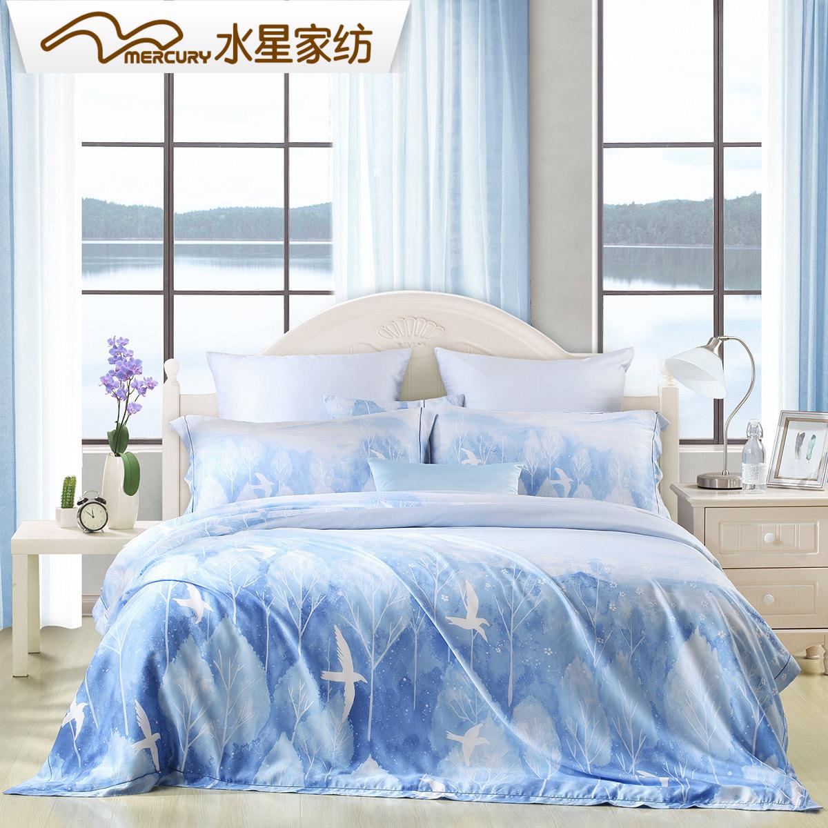 水星家纺40支天丝贡缎活性印花四件套双面天丝蓝梦之歌床上用品