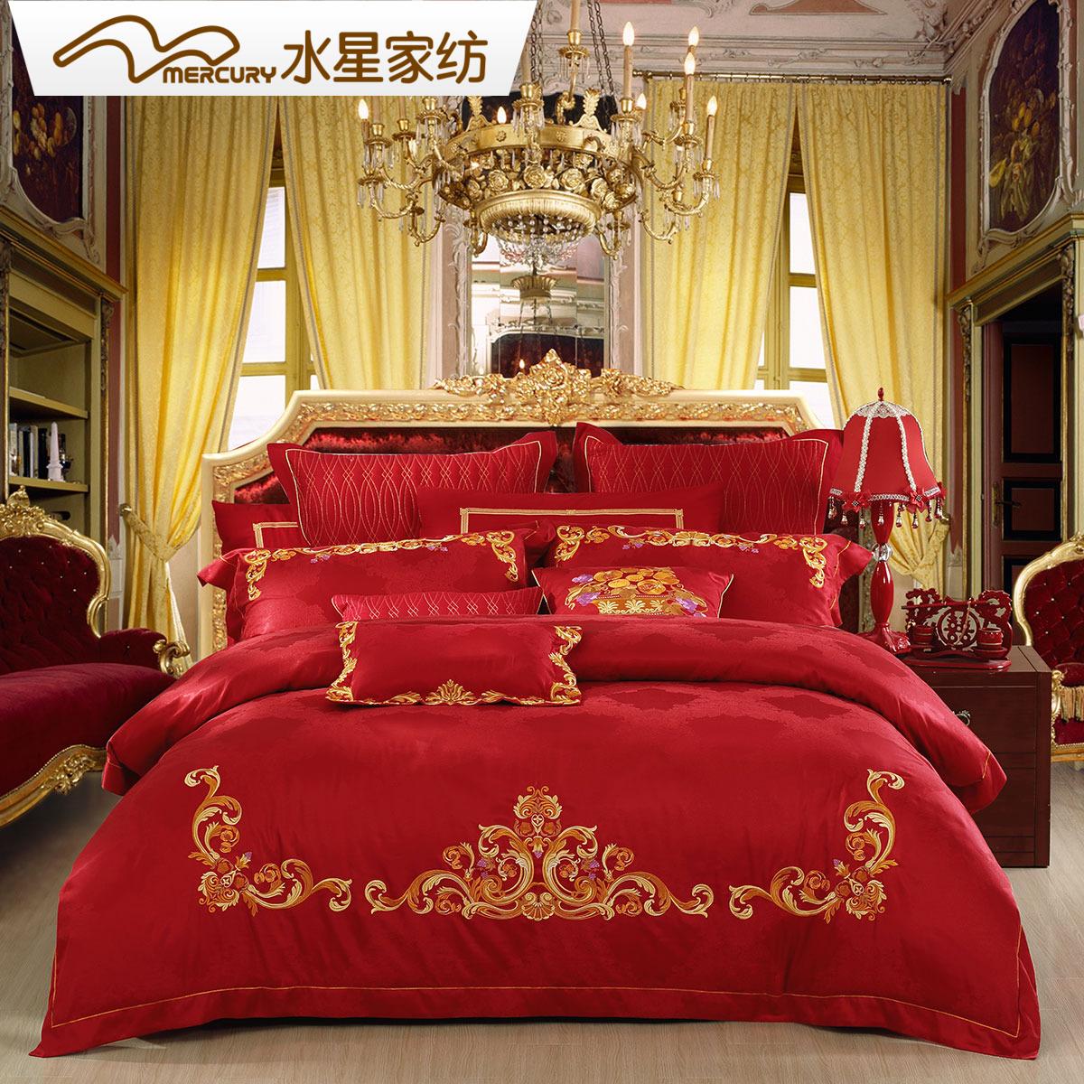 水星家纺婚庆六件套结婚刺绣提花大红床单被套床上用品缘定三生