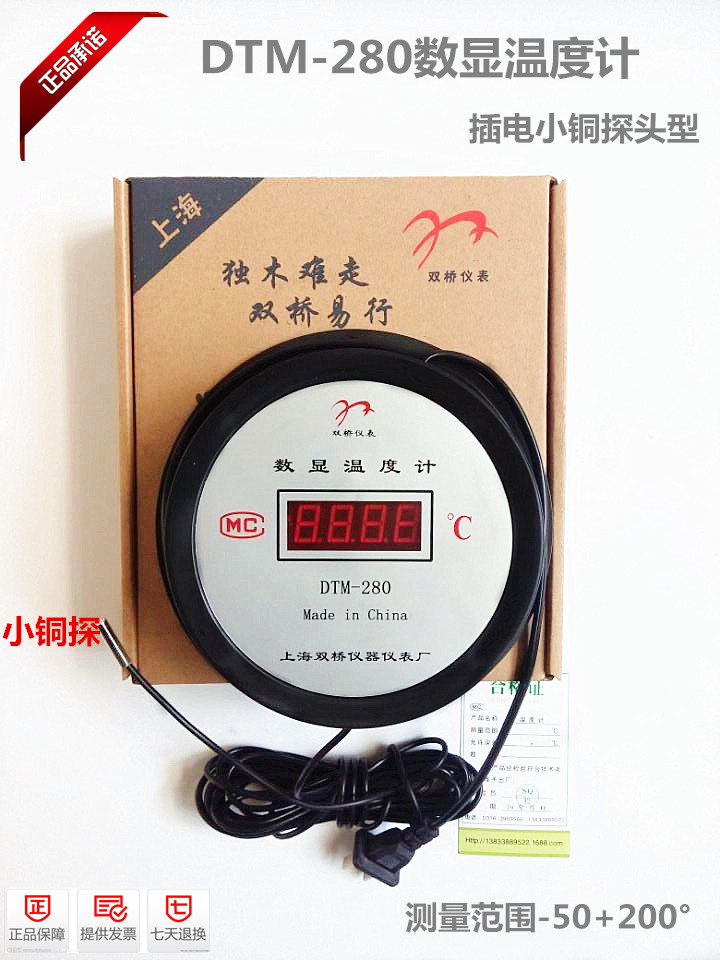 shed with bathtub thermometer digital thermometer with probe waterproof cold storage