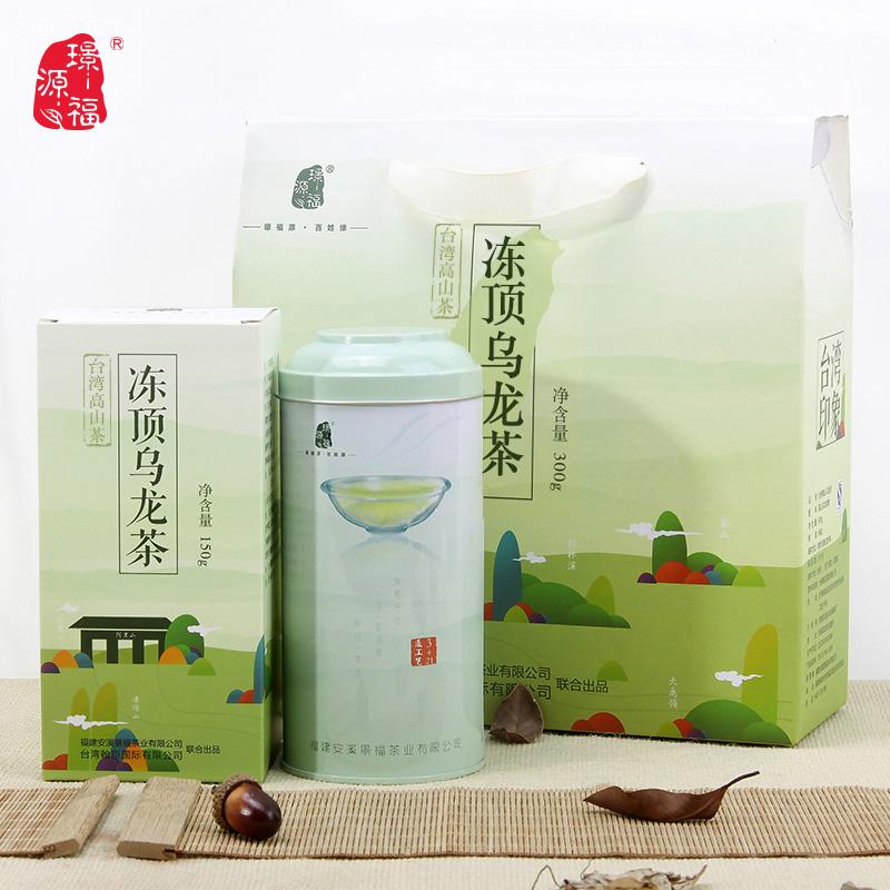冻顶乌龙茶 台湾高山茶叶新茶蜜桃香浓香型礼盒装300g 璟福源