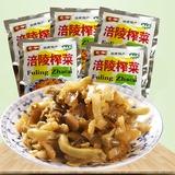 重庆特产# 渝杨 涪陵榨菜50g*10袋 拍2件 共20袋,券后10.1元包邮