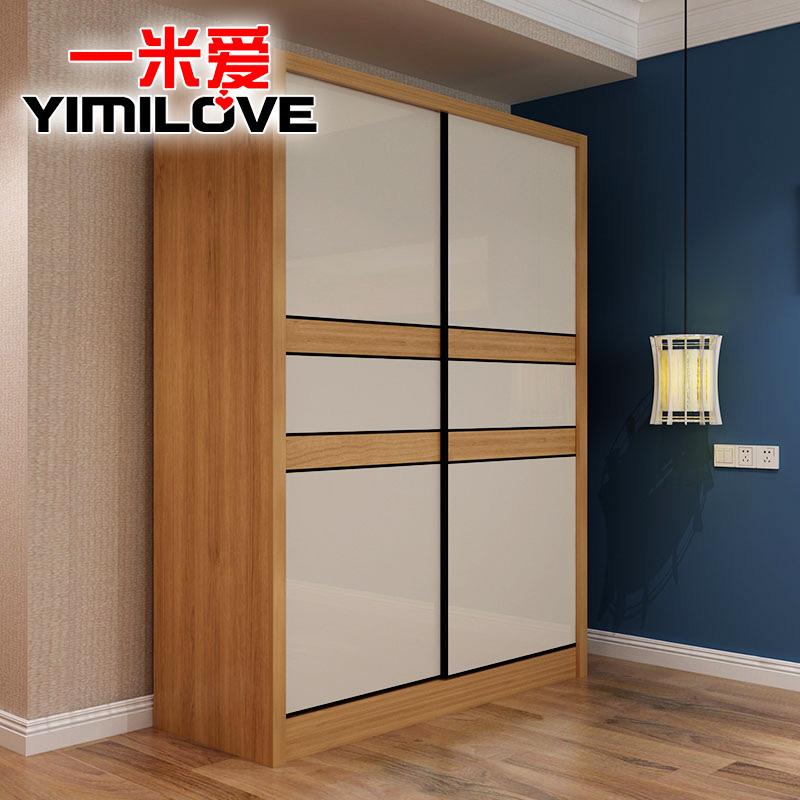 一米爱家具 简约移门衣柜推拉门 烤漆北欧大衣橱 卧室整体储物柜
