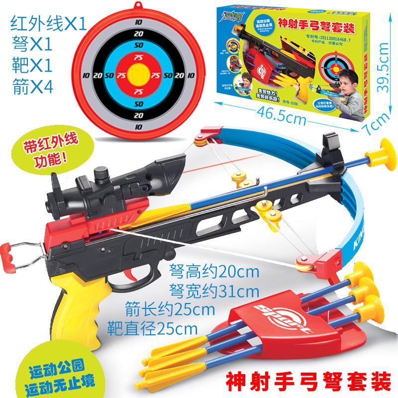 Цвет: Меткий стрелок арбалет комплект {#Н1} с инфракрасной {#N2 с}
