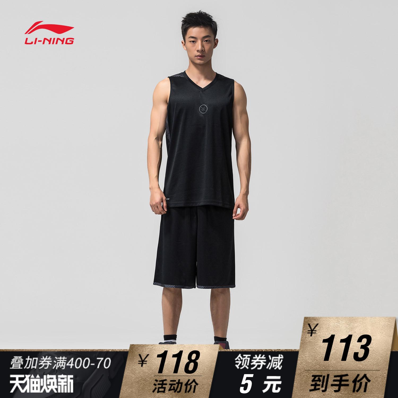 李宁篮球比赛套装男士新款韦德速干凉爽篮球服短裤短装运动服