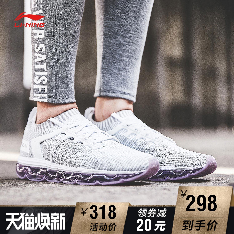 李宁跑步鞋女2018新款剑影透气一体织全掌气垫袜子鞋秋季运动鞋