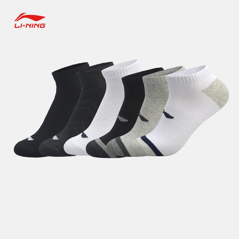 李宁短筒低跟袜男士新款训练系列六双装春秋季运动袜AWSN294