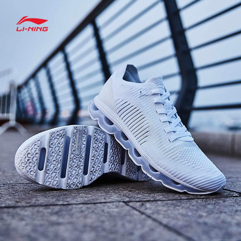 Lining-李宁李宁跑步鞋男鞋新款防滑全掌气垫一体织秋季运动鞋