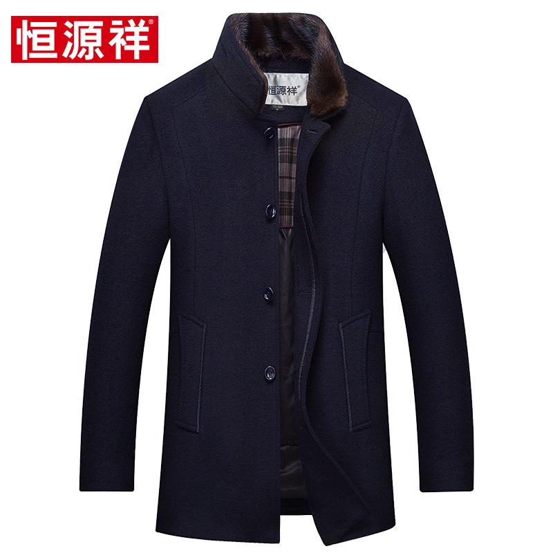 Пальто мужское Fazaya hf86272
