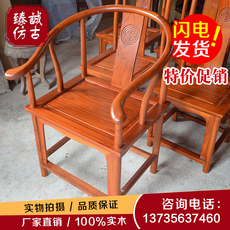 кресло Perfect antique furniture