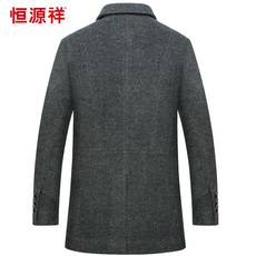 Men's coat Fazaya s8858 2015