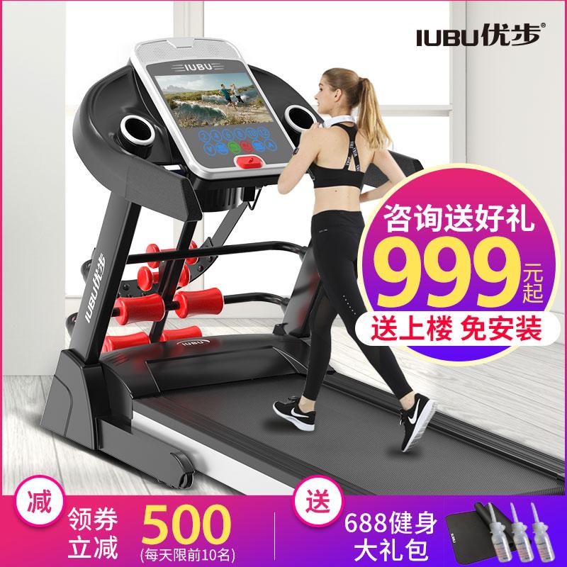 优步A999跑步机家用款减肥小型电动超静音折叠室内多功能健身器材