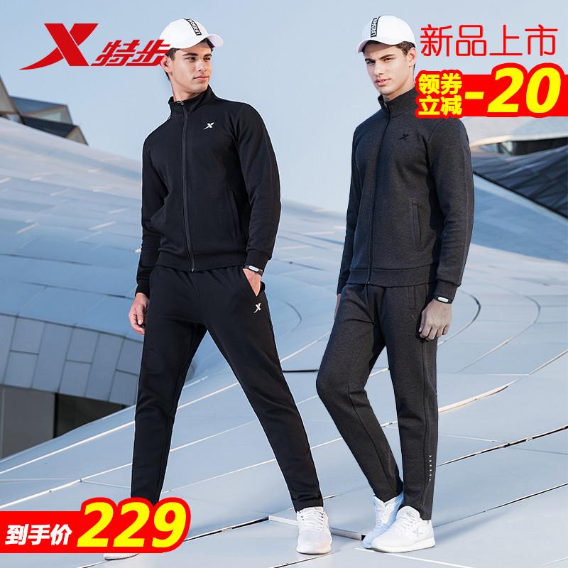 特步套装男新款休闲运动服两件套男士2018秋季潮流运动青年衣服