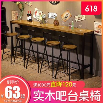 Bar Tables and Chairs Industrial iron wood home bar cafe tables and chairs modern high long table