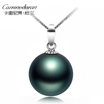 杜兰珠宝 大溪地黑珍珠吊坠项链海水18k金女正圆送女友妈妈礼物