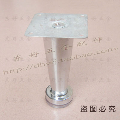Sofa Legs Table Feet Shoes Counter Legs Sofas Hardware Cabinet Accessories Legs Sofa Feet Shoes Shoe Feet