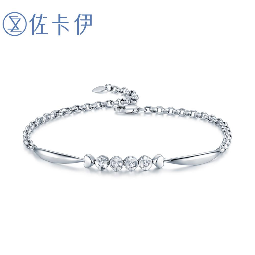佐卡伊 天使之吻 白18k金钻石手链正品女款结婚手镯手饰 珠宝首饰