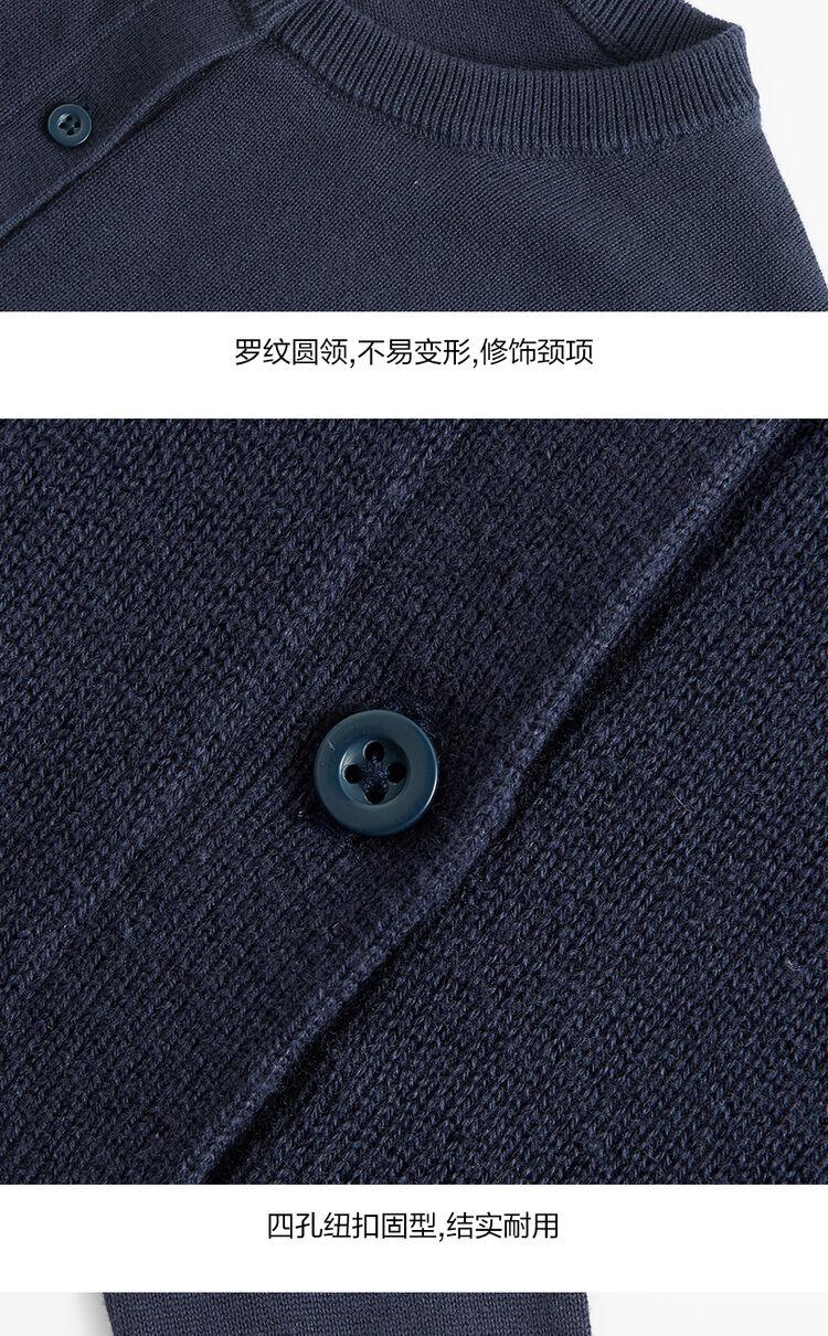 罗纹圆领不易变形,修饰颈项四孔纽扣固型,结实耐用-推好价 | 品质生活 精选好价